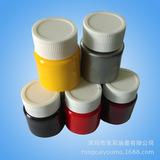 TPA系列软PVC油墨